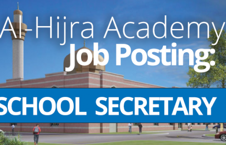 Job Opening: School Secretary